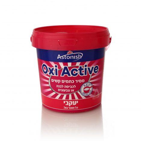 מסיר כתמים - OXI ACTIVE אסטוניש