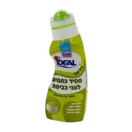 אידאל מסיר כתמים ייעודיים – ירוק