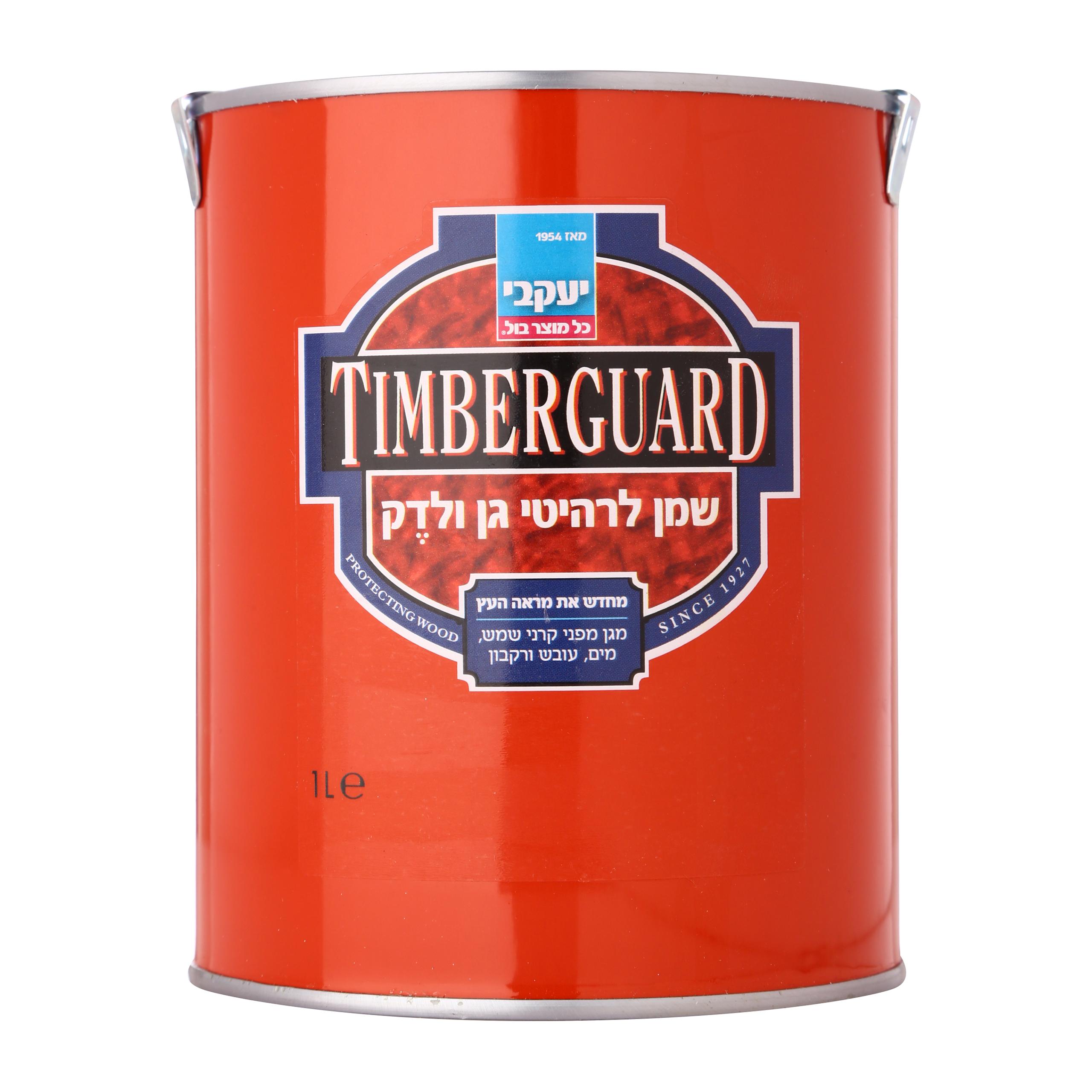 טימברגארד – שמן דק