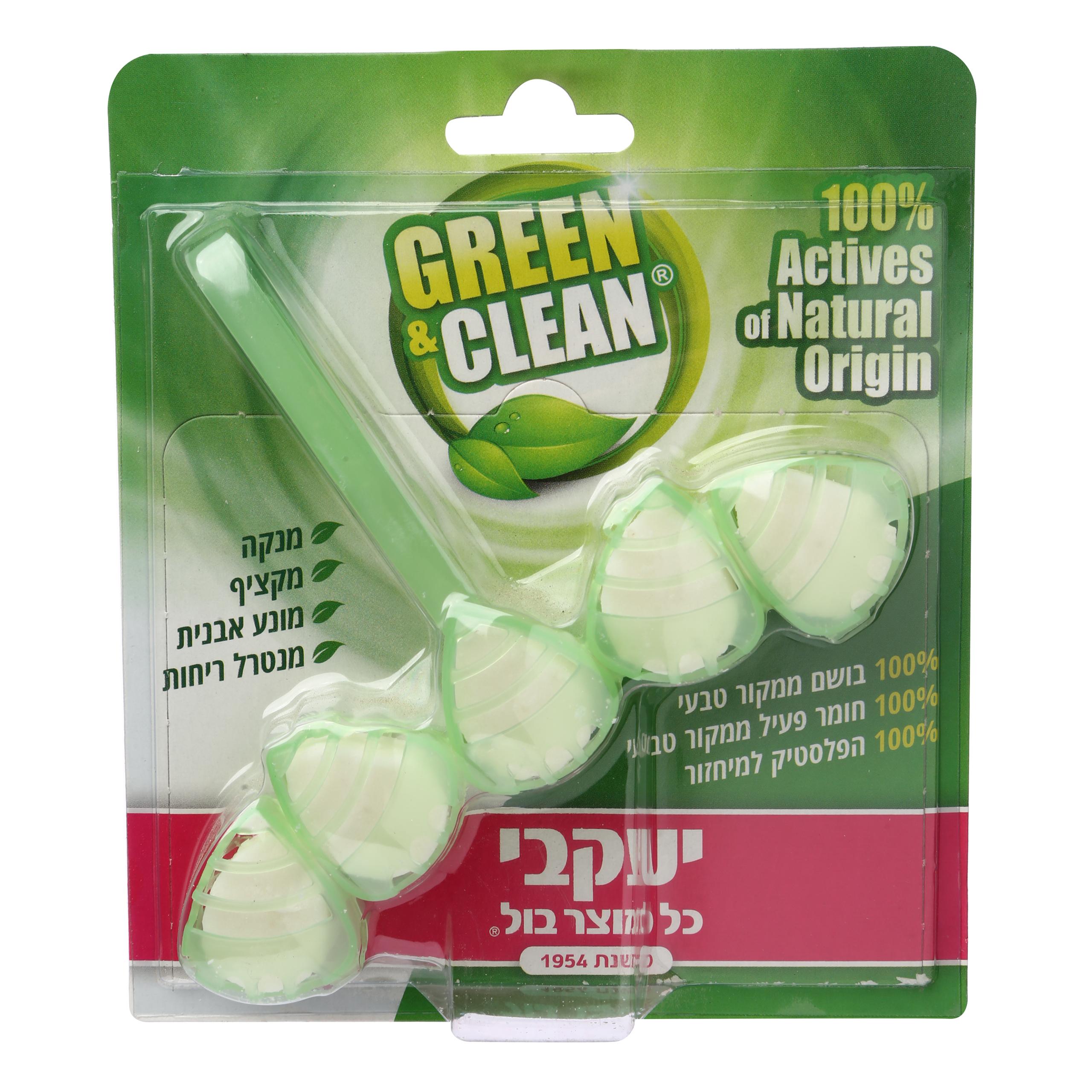 הפי סבון אסלה 5 טיפות טבעי GREEN&CLEAN