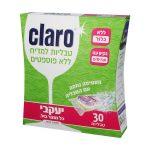 קלרו – טבליות למדיח