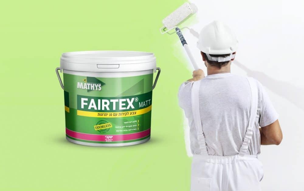 כך תדעו לבחור צבע איכותי לקירות הבית