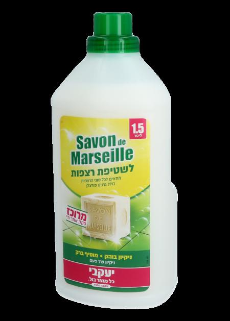 סבון דה מארסיי